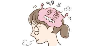 鍼灸頭痛鬱